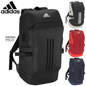 送料無料 アディダス adidas バックパック 29L Syst BP30 メンズ レディース キッズ 鞄 リュックサック スポーツバッグ GMB15