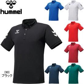メール便送料無料 ヒュンメル チームボタンダウンポロシャツ HAP3048 hummel メンズ トレーニングウェア サッカー フットサル