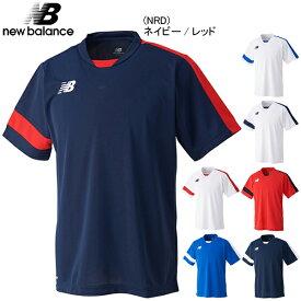 メール便送料無料 ニューバランス ゲームシャツ 半袖 Tシャツ JMTF6193 newbalance メンズ サッカー フットサル スポーツウェア