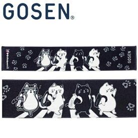 メール便送料無料 ゴーセン GOSEN ぽちゃ猫 ネックタオル NTN02 pochaneco メンズ レディース キッズ