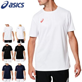 全品ポイント2倍&メール便送料無料 アシックス OPショートスリーブトップ 半袖 asics メンズ Tシャツ スポーツウェア 2031A664