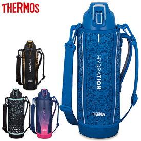 送料無料 サーモス 真空断熱スポーツボトル 1.5L 水筒 FHT1501F THERMOS メンズ レディース キッズ
