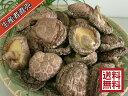 【送料無料】なばやの中粒どんこ60g入り【大分産原木椎茸!生産者直売♪】