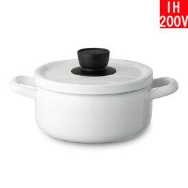 富士ホーロー ソリッド(Solid) 20cm キャセロール ホワイト SD−20W・W