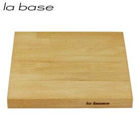 【日本製】 ラバーゼ まな板 26cm LB-009 和平フレイズ