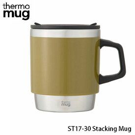 サーモマグ スタッキングマグ 300ml カーキ ST17-30
