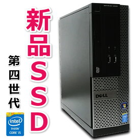 【新品SSD128GB】コスパ最高 Corei5-4570 DELL OptiPlex 3020 SFF メモリ4GB-16GB 新品SSD128GB-1TB Windows10 Pro 64bit 中古パソコン デスクトップ パソコン 中古 SSD【送料無料】【100日保証】