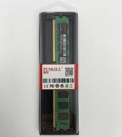 ■【在庫大量】【新品未開封】PUSKILL 8GB デスクトップパソコン用メモリ PC3-12800U DDR3-1600 1.5V対応 代引き不可【送料無料】【30日保証】