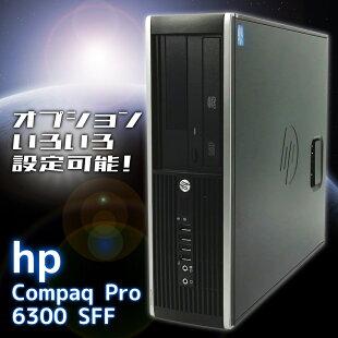 【新品SSD128GB】第三世代Corei5中古パソコンデスクトップHPCompaqPro4300SFFPCCorei5-3470Sメモリ4GBWindows10Pro64bit【送料無料】【100日保証】