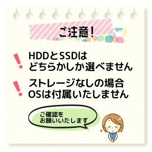 【フルカスタム品】中古パソコンNECVersaProVX-DPC-VK22LXZCDCorei3-2330MBTOモデルメモリ0GB〜16GBHDD/SSD0GB〜2TBその他オプション多数SSDノートパソコン中古【100日保証】【送料無料】
