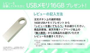 【大特価衝撃価格!】【第10世代Corei7搭載】BTOミニパソコン新品デスクトップCorei7-10510Uメモリ0GB~32GBSSDNVMe0GB~1TBWindows10Pro