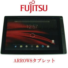 ARROWS Tab M555/KA4 FARM03001 QuadCore CPU メモリ2GB ROM16GB 防水防塵 10.1インチ SIMフリー Android 4.4.2【送料無料】【30日保証】