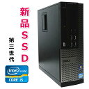 【新品SSD128GB】コスパ最高 Corei5-3470 DELL OptiPlex 7010 SFF メモリ4GB-16GB 新品SSD128GB-1TB Windows10 Pro 64…