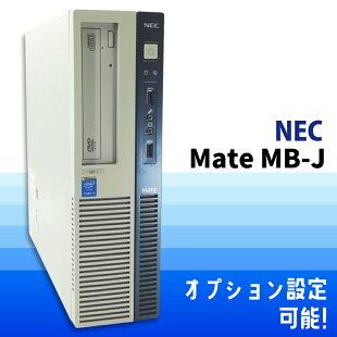 【SSD搭載!】NECMateMB-JMK33MB-JPC-MK33MBZDJCorei5-4590メモリ4GB新品SSD128GBWindows10Pro64bit中古パソコンデスクトップパソコン【送料無料】【100日保証】