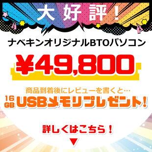 【大特価 衝撃価格!】【第10世代Corei7搭載】BTO ミニパソコン 新品 デスクトップ Corei7-10510U メモリ0GB~32GB SSD NVMe 0GB~1TB Windows10 Pro