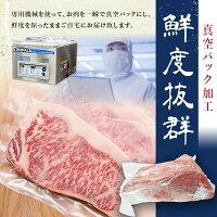 お肉の鮮度