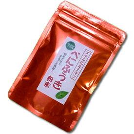 ◆【釜炒り】べにふうき茶 粉末タイプ 50g入り◆【送料無料(ヤマトDM便発送の場合)】【代引・日時指定不可】