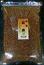 ◆玄米茶の素 500g袋入×3袋セット◆【送料無料】※チャック付きで保管しやすくしました!