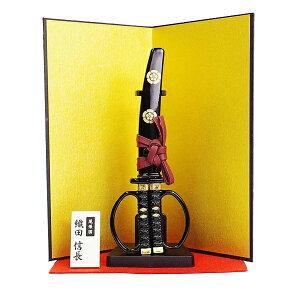 【送料無料】NIKKEN ニッケン刃物 関伝の美 日本刀はさみ 織田信長プレミアムモデル(越前本漆) SW-150N
