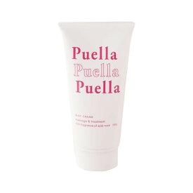 Puella プエルラ バスト用クリーム 100g
