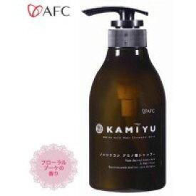 【送料無料】AFC(エーエフシー) アミノ酸シャンプー 髪優(カミーユ) 370ml