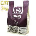 最短賞味2020.9.27・アートゥー キャットフード チキン 3kg 成猫用 グレインフリー(穀物不使用) AATU 正規品 aa12098