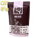 最短賞味2020.6・アートゥー キャットフード チキン&ウズラ 85g 成猫用 ウェット 総合栄養食 AATU 正規品 aa12852