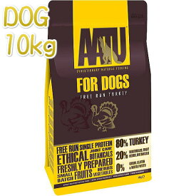 最短賞味2021.10.11・アートゥー 80%ターキー 10kg 犬用ドライ 穀物不使用 ドッグフード AATU 正規品 aa13095