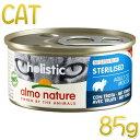 NEW 最短賞味2022.5・アルモネイチャー 猫 ファンクショナルキャット85 避妊・去勢用 マス 85g缶alc111ウェット総合栄養食 almo nature正規品