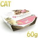NEW 最短賞味2021.7・アプローズ 猫 ジューシーなツナのフィレとカニ/ポット60g 成猫用ウェット一般食キャットフードApplaws正規品ap49909