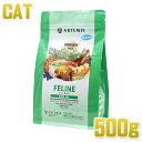 最短賞味2020.3.4・アーテミス 猫 フレッシュミックス フィーライン 500g 全年齢対応 キャットフード ARTEMIS 正規品 ar02000