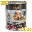 ベルカンド/ラム/米とトマト/800g缶/一般食/スーパープレミアム/モイストフード/ドイツ原産ドッグフード/BELCANDO/正規品
