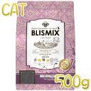 最短賞味2021.3.30・ブリスミックス 猫 pHコントロール グレインフリーチキン 500g 全年齢猫用キャットフードBLISMIX正規品bl60280