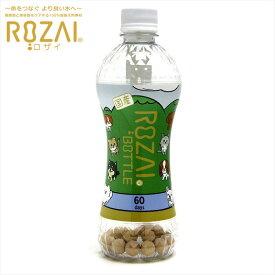 ROZAI ロザイボトル 珪藻土使用・天然ミネラル水 ro50185