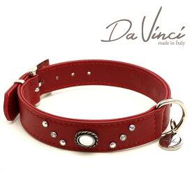 Da Vinci カラー Vittoria:赤 DV1.3.40R 【中型犬用首輪・首周り実寸:約29〜35cm お洒落な イタリア製 かわいい ダ・ヴィンチ】 dv90310