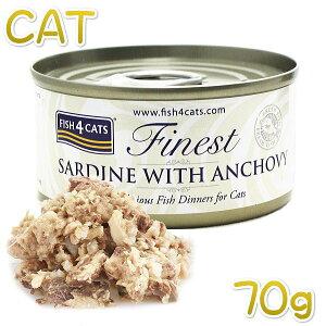最短賞味2021.12・フィッシュ4キャット 猫缶「イワシ&アンチョビ」 70g缶 全猫種 全年齢対応キャットフード ウェット一般食 FISH4CATS 正規品 f4c06866