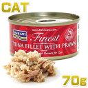 最短賞味2021.10・フィッシュ4キャット 猫缶「ツナ&エビ」 70g缶 全年齢猫用キャットフード ウェット正規品f4c29572