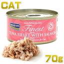 最短賞味2021.12・フィッシュ4キャット 猫缶「ツナ&サーモン」 70g缶 全猫種 全年齢対応キャットフード ウェット一般食 FISH4CATS 正規品 f4c29657