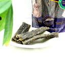 最短賞味2022.1・フィッシュ4ドッグ シージャーキー スキニー 100g 犬用おやつ FISH4DOGS 正規品 f422269