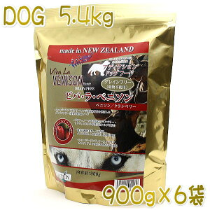 最短賞味2021.10.27・アディクション 犬 ビバ・ラ・ベニソン 5.4kg(900g×6袋ラベル無し)ドッグフード 専用ダンボール出荷add11133
