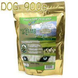 最短賞味2021.6・アディクション 犬用 ル・ラム 900g 全年齢対応 穀物不使用 アレルギー対応 ドッグフード正規品add11263