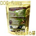 最短賞味2020.7・アディクション 犬 ワイルド カンガルー&アップル 5.4kg(900g×6袋) 専用ダンボール出荷 小分け袋のラベル無し ADDICTION 正規品 add11539
