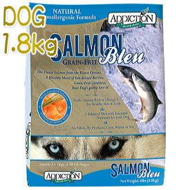 最短賞味2021.5.8・アディクション 犬 サーモンブルー 1.8kg 全年齢対応 穀物不使用グレインフリー アレルギー対応 ドッグフード ADDICTION 正規品 add70646