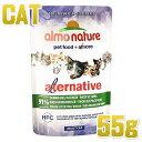 最短賞味2021.4・アルモネイチャー 猫 オルタナティブ・太平洋まぐろのご馳走 55g alc4702猫用一般食キャットフード正規品