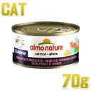 最短賞味2022.4・アルモネイチャー 猫 ウェット まぐろ・チキンとハムのご馳走 70g缶 alc5081h一般食 キャットフード正規品