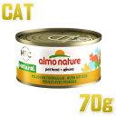 最短賞味2021.11・アルモネイチャー 猫 ウェット 鶏肉とチーズ 70g缶 alc5083 猫用一般食 フレーク状 キャットフード almo nature 正規品