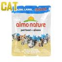 最短賞味2020.3・アルモネイチャー 猫 アズールラベル・スナック・チキン 5g×3本入り alc510 猫用おやつ・almo natur…