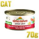 最短賞味2022.7・アルモネイチャー 猫 チキンとレバーのご馳走 70g缶 alc5413h成猫用ウェット一般食キャットフードalmo nature正規品