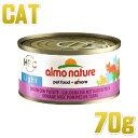 最短賞味2020.3・アルモネイチャー 猫 ウェット 鯛とポテト・ライトのご馳走 70g缶 alc5416h 一般食 キャットフード almo nature 正規品