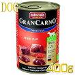 アニモンダ・犬用/グランカルノ・アダルト(牛肉)400g缶・ドッグ・正規品